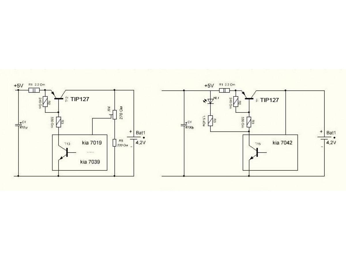 Импульсная зарядка для Li-ion аккумуляторов