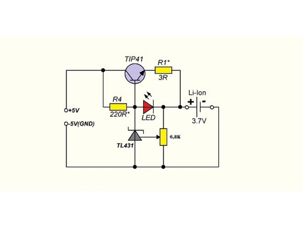 Схема и описание.Схема зарядного устройства для литий-ионных аккумуляторов и батарей.