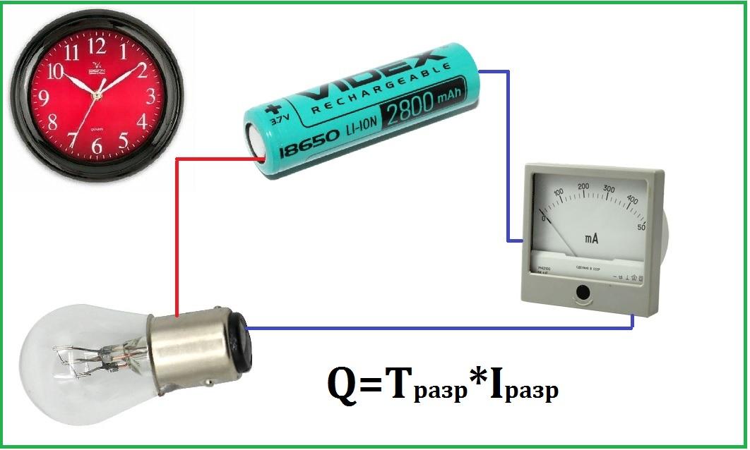 Определение емкости li-ion аккумулятора через фонарик фото