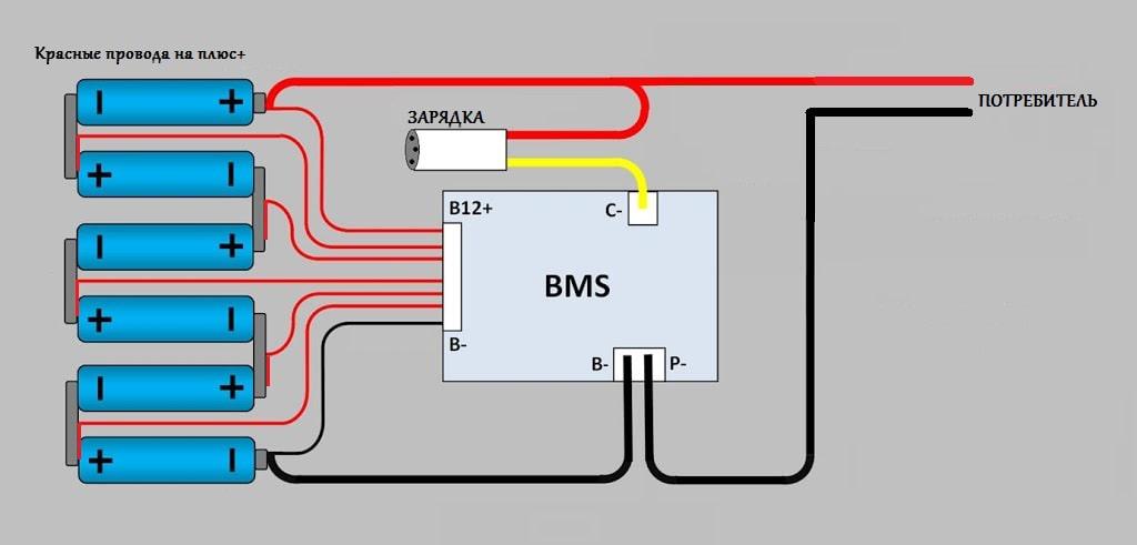 Схема подключения BMS к LiFePO4 фото