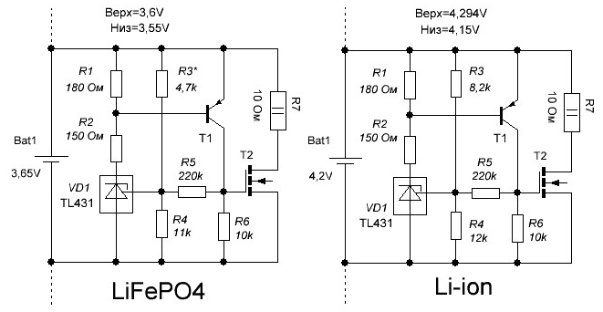 Схема сборки  LiFePO4 и Li-ion фото